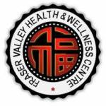 Fraser Valley Health & Wellness Centre Profile Picture